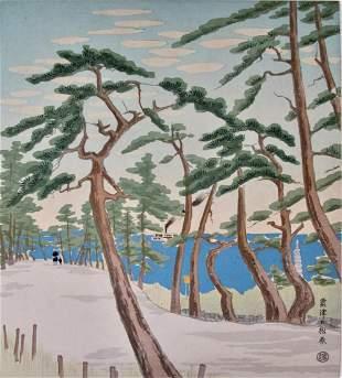 Tokuriki: Path along a River