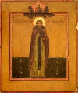 Saint Sergiy Radonezhsky