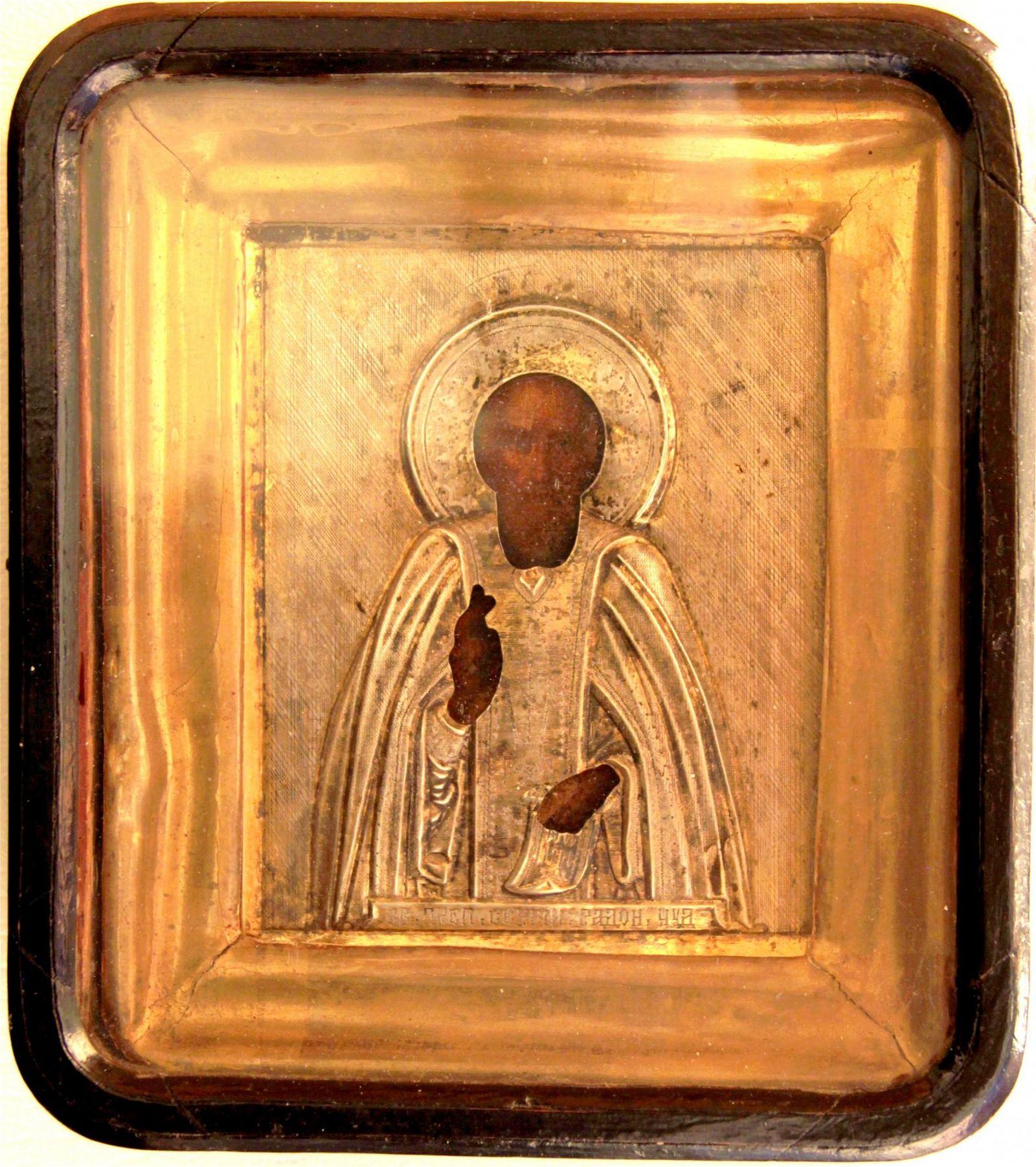 Saint Sergius of Radonezh