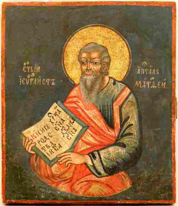 Saint Apostle and Evangelist Matthew