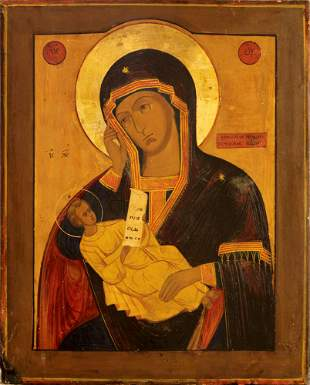 """Our Lady """"Soothe My Sorrow"""""""