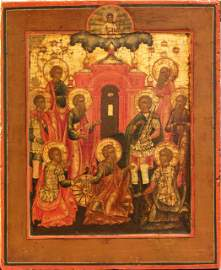 Nine Martyrs of Kyzikos