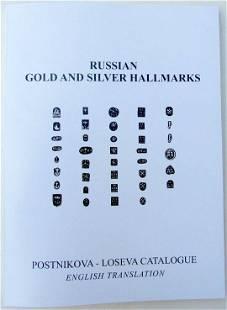RUSSIAN SILVER GOLD HALLMARKS MARKS CATALOGUE