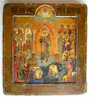 ANTIQUE RUSSIAN ICON of VIRGIN OF JOY EARLY 19th