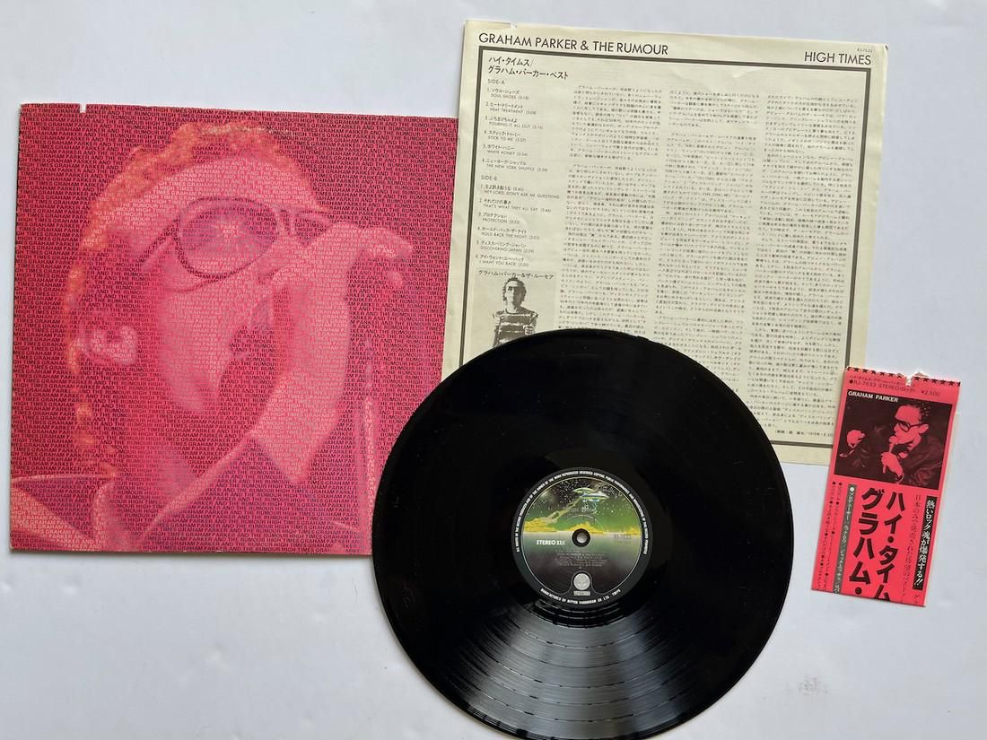 JAPAN Graham Parker And The Rumour – High Times