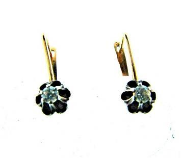ELEGANT Russian Silver, 14k Yellow Gold & Diamond
