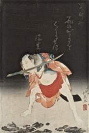 Hokuei: Danshichi Kurobei
