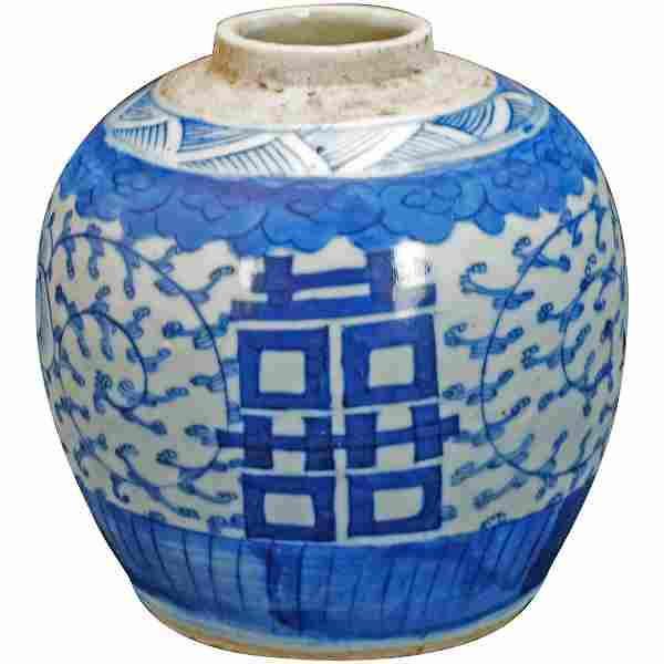 Chinese Late 19th c. Double Happiness Ginger Jar