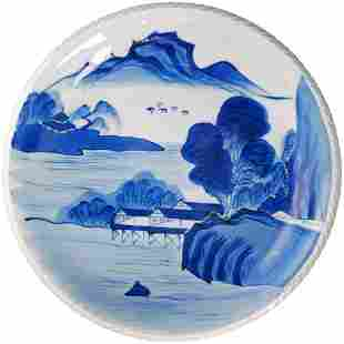 Large Japanese Arita Ware Landscape Plate 19th C