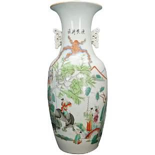 Large Chinese Republic Polychrome Palace Vase