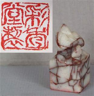 19c Chinese scholar soapstone SEAL ROOSTER