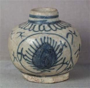 17c Chinese ceramic JAR Japanese collection