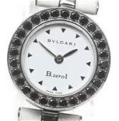 Bvlgari - B-zero1 - Quartz - With diamonds - Women