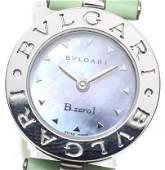 Bvlgari - B-Zero1 -Quartz - Women