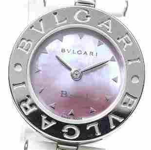 Bvlgari - B-zero1 - Quartz - Women