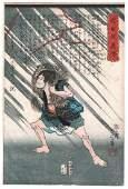 Tsukioka Yoshitoshi: Farmer in Rain/Lightning, from