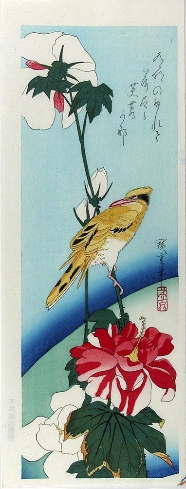 HIROSHIGE, Utagawa - Black-naped Oriole and Rose Mellow