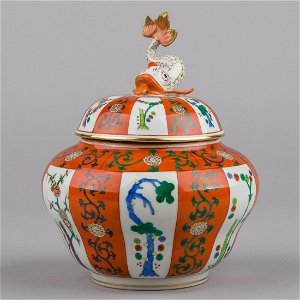 Herend Godollo Red Dynasty Pattern Ginger Jar with Koi