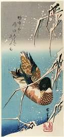 HIROSHIGE, Utagawa (1797-1858)- Wild Duck Beneath