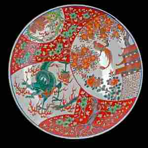 "19th C Japanese Imari 12"" Charger with Dragon"