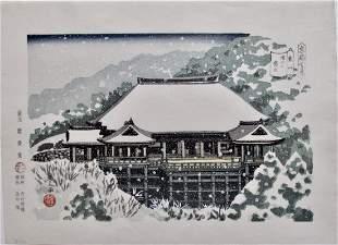 Masao Ido: The Platform of Kiyomizu Temple