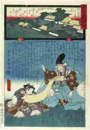 Kunisada II / HIROSHIGE II Central Provinces: Temple