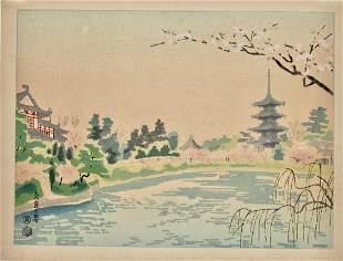 Kotozuka: The Cherry Blossoms in Nara
