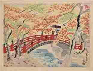 Kotozuka: The Maples of Takao in Kyoto