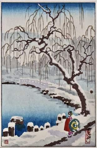 Koitsu: Spring Snow at Maruyama