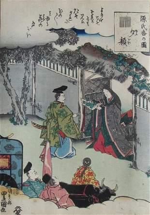 Kunisada: Genji Chapter 4, Yuago