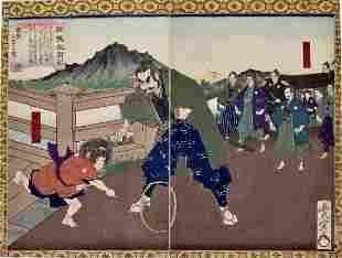 Toyonobu: Shinsen Taikôki, Okazaki no ryu