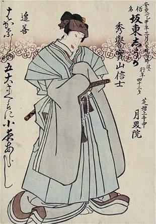 Memorial print of Bandô Shuka