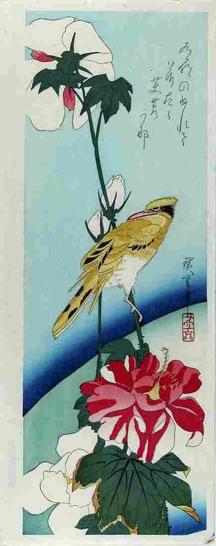 HIROSHIGE, Utagawa (1797-1858) Black-naped Oriole and