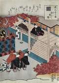 Kunisada: Genji Chapter 7, Momoji-no-ga