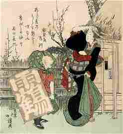 Totoya HOKKEI (1790-1850) Geisha and Boy with Kite