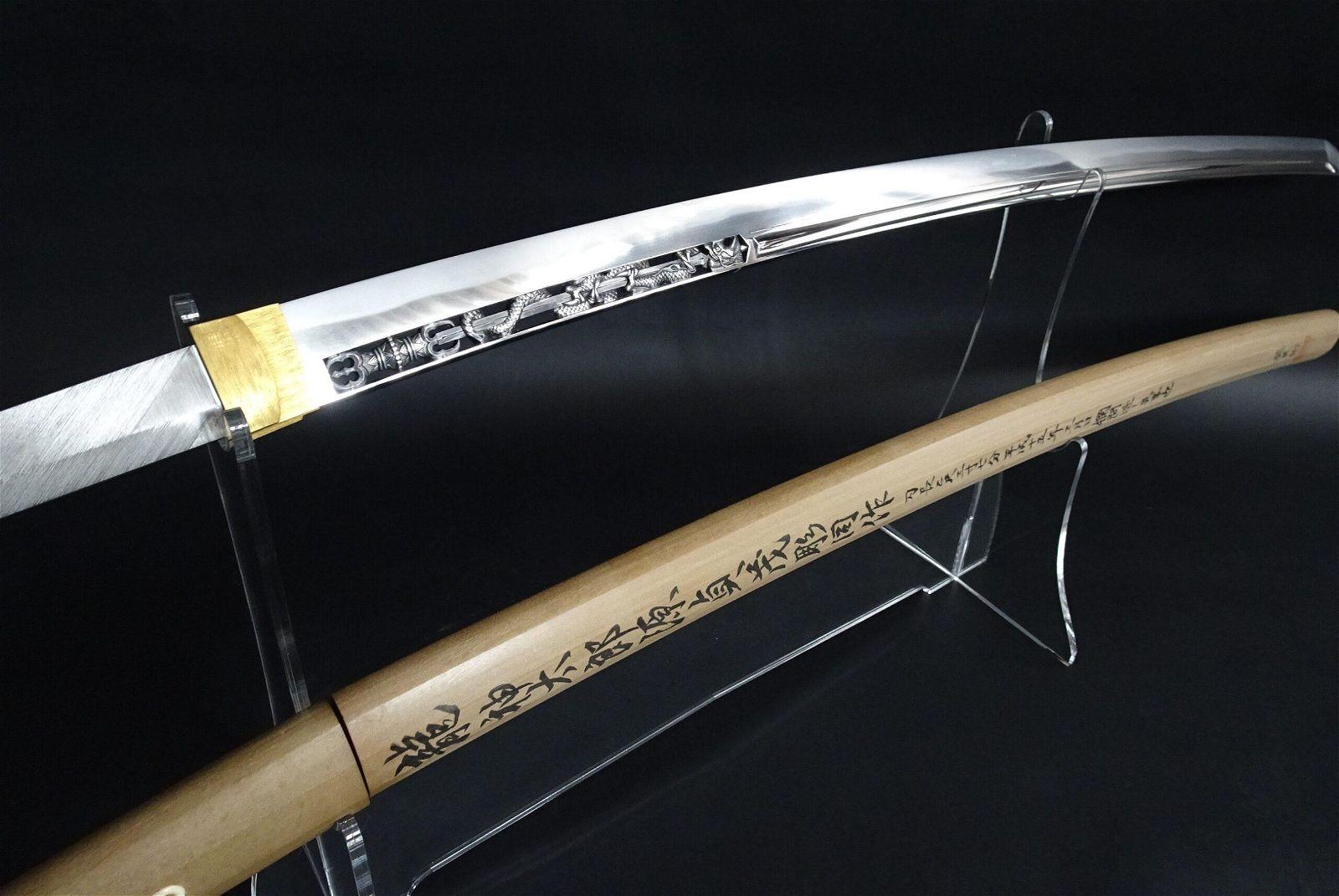 A Real Japanese Ranma-Sukashi sword masterpiece
