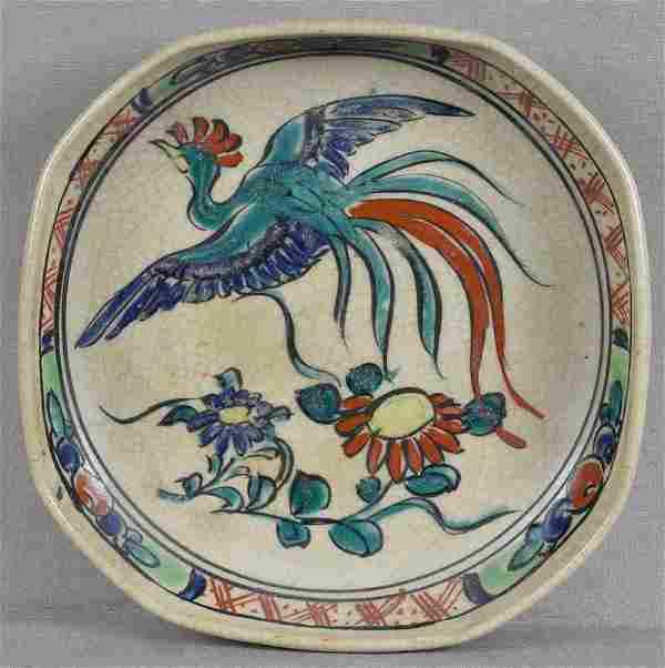 19c tea ceremony Japanese ceramic dish PHOENIX marked
