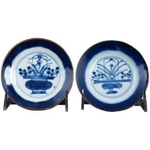 Pair Chinese Kangxi Flower Basket Saucers Circa 1700