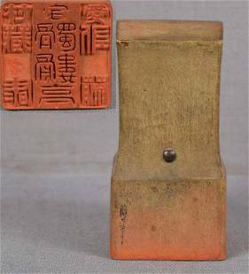 19c Japanese TEMPLE SEAL