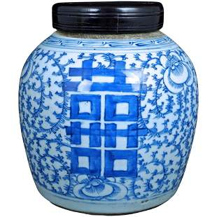Chinese Qing Double Happiness Ginger Jar with Lid