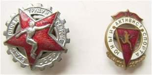 RUSSIAN SOVIET VINTAGE 2 SPORT BADGES