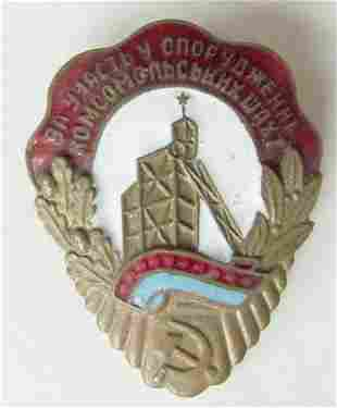 RUSSIAN SOVIET VINTAGE BADGE FOR PARTICIPATION IN MINES