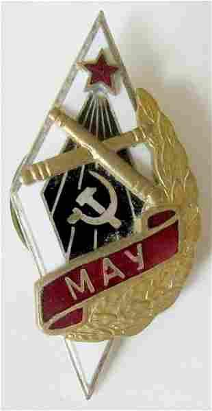 RUSSIAN SOVIET BELARUS MINSK MILITARY ARTILLERY SCHOOL