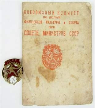 1948 RUSSIAN SOVIET SPORT BADGE w/ AWARD BOOKLET