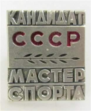 RUSSIAN SOVIET SPORT MASTER BADGE