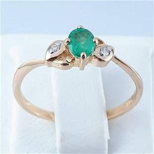 18K Pink Gold - Ring