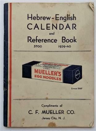 1940 C F MUELLER s NOODLE s ADVERTISEMENT, HEBREW