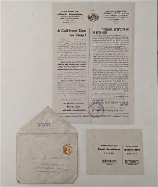 1947 JUDAICA JEWISH RABBI RELIEF MINISTRY SUPPORT