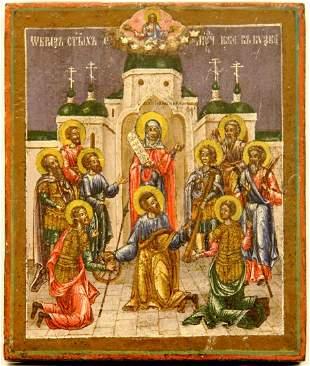Nine Martyrs of Kyzikos