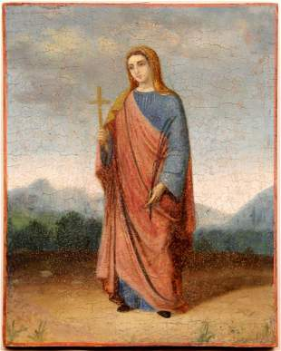 Saint martyr Ermonia